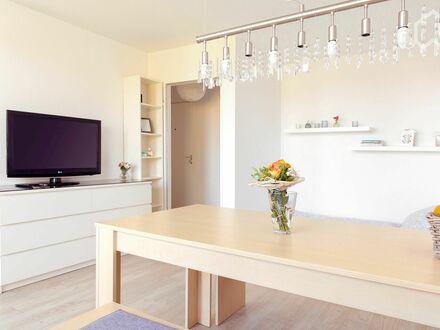 Moderne 1-Zimmer Wohnung in Nürnberg | Modern 1 Room Apartment in Nuremberg