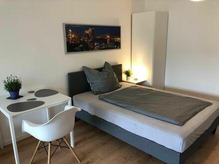 Ruhige Wohnung auf Zeit (Hamburg-Nord) | Pretty suite located in Hamburg-Nord