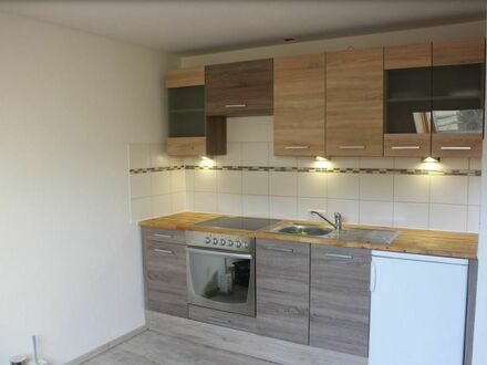 Wundervolles Apartment in Bernau im Schwarzwald | Pretty flat in Bernau im Schwarzwald