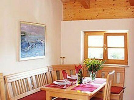 Helles Studio mit schöner Aussicht, Marquartstein | Awesome suite with amazing view (Marquartstein)