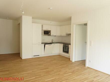 Das Leben genießen in Rodaun: NAGELNEUE Komfort-Wohnungen zu vermieten + Freifläche + Erstbezug + barrierefrei