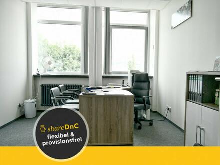 Schöne und flexible Büros mit Kaffee- und Teeflatrate - All-in-Miete