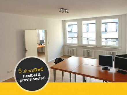Einzelbüro oder Schreibtisch, Zentral nahe Rathaus/Fußgängerzone - All-in-Miete