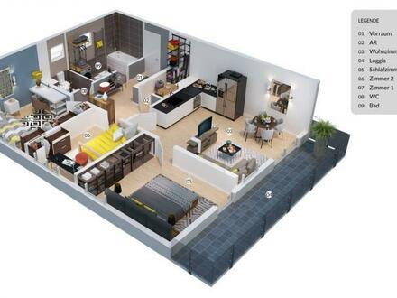 3 Schlafzimmer, riesige Südloggia, 2 Stellplätze, neuwertig!