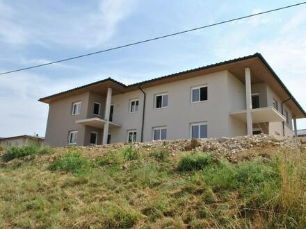 Neubau 3-Zimmer Eigentumswohnung mit Eigengarten