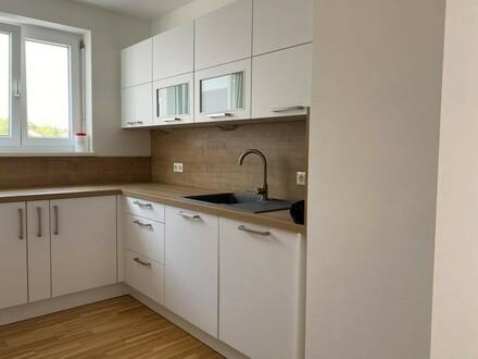 2-Zimmer-Wohnung im Erstbezug!