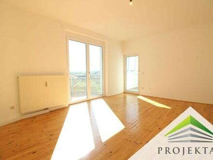 Schöne 2 Zimmerwohnung mit Weitblick und ausgezeichneter Infrastruktur - ab sofort verfügbar!