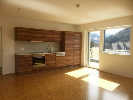 Wunderschöne Wohnung mit herrlichen Ausblick und großer Terrasse