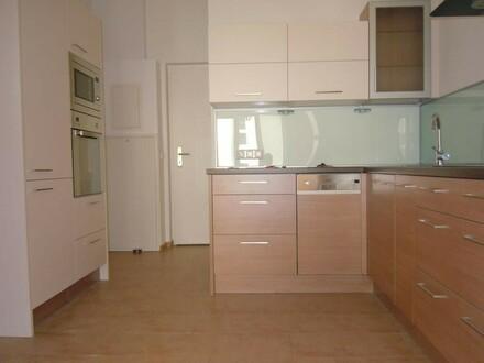 Hochwertige 2-Zimmer-Wohnung - verfügbar ab 01. April 2021!