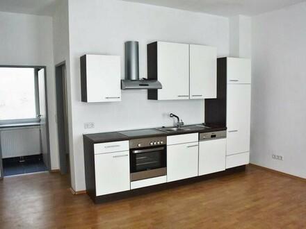 LINZ/URFAHR: Ca. 36,5 m2 Mietwohnung IN ALT-URFAHR-WEST