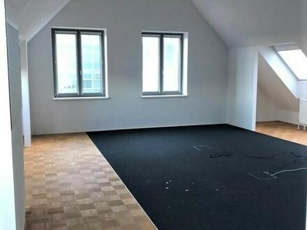 Linz/Urfahr (Zentrum): Moderne Büroflächen im Herzen von Urfahr im - DONAUCENTER - ZU MIETEN !