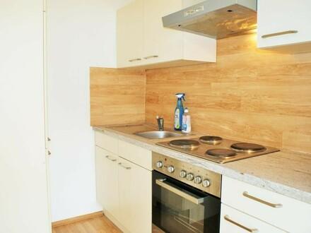 TOP RENDITE - 2 Zi.- Wohnung in Salzburg Lehen