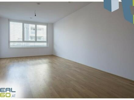 Hofseitige Loggia - perfekt geschnittene 2-Zimmer-Wohnung zu vermieten!