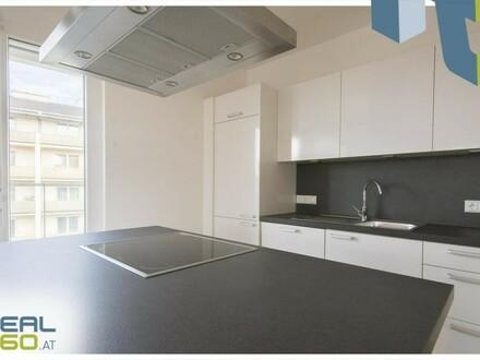 3-Zimmer-Wohnung mit riesiger Terrasse in Linz zu vermieten! PROVISIONSFREI