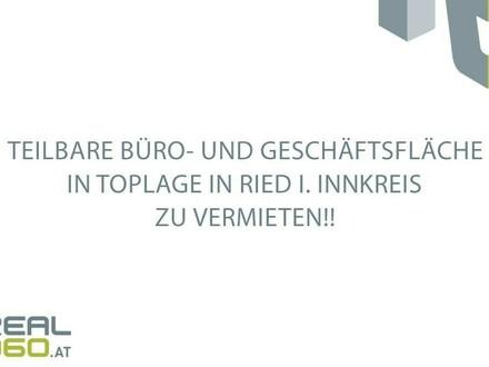Büroflächen (optional mit Lagerflächen) in zentraler Lage von Ried i. Innkreis nach Mieterwunsch anzumieten!