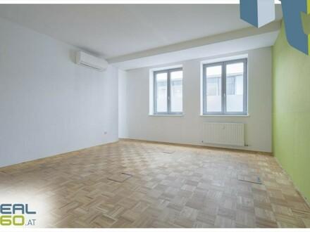 Optimale 4-geschoßige Büroflächen im Linzer Donaucenter zu vermieten!