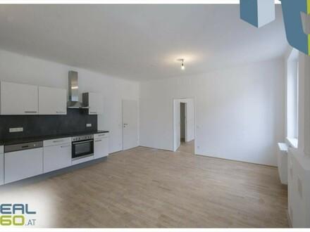 Linzer Stadtlage - 2-Zimmer Wohnung mit möblierte Küche und begehbaren Schrank!