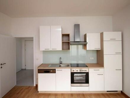 """2 Zimmer - Garten - Erstbezug - inkl. Heizen - inkl. Garage!"""
