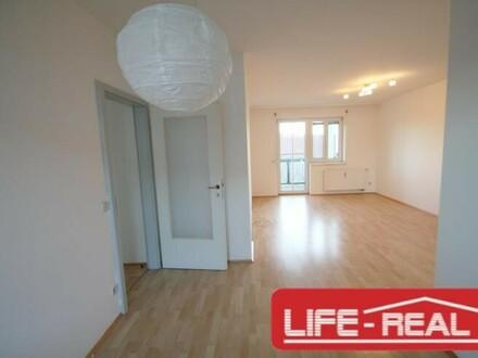 schöne Neubau-Eigentumswohnung mit einer tollen Raumaufteilung