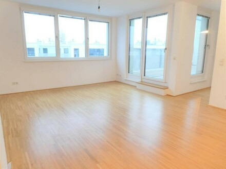 Hofseitige DG-Wohnung ohne Schrägen mit 18m² WEST-TERRASSE (Baujahr 2016)