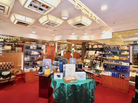 Parfumerie 1010 Wien