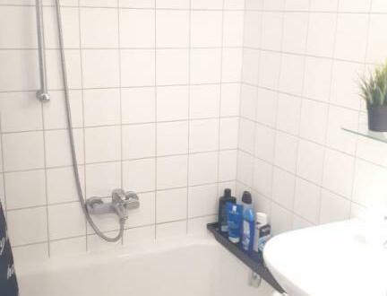 Charmante und leistbare 2-Raum-Wohnung in nachgefragter Toplage! Generalsaniertes Gebäude - grüner Innenhof - perfekte Infrastruktur!…