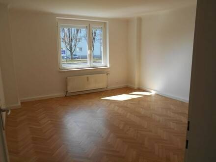 Ideale Starterwohnung für Pärchen oder Singles nähe Donau, renoviert und sofort beziehbar!