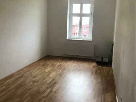 Leistbare Single-Wohnung in zentraler Toplage in den Dragoner Höfen Wels! Viele Freizeitmöglichkeiten - 1A öffentl. Verkehrsanbindung!…