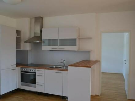 1 Monat mietfrei - Möblierte 2 Zimmer-Wohnung!