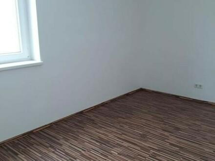 WG-Wohnung in Hagenberg! Ideal für Studenten!