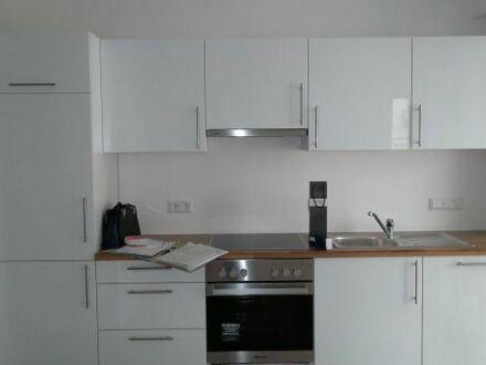 Geräumige Wohnung im Betreuten Wohnen, Philippsburg (Kreis KA)